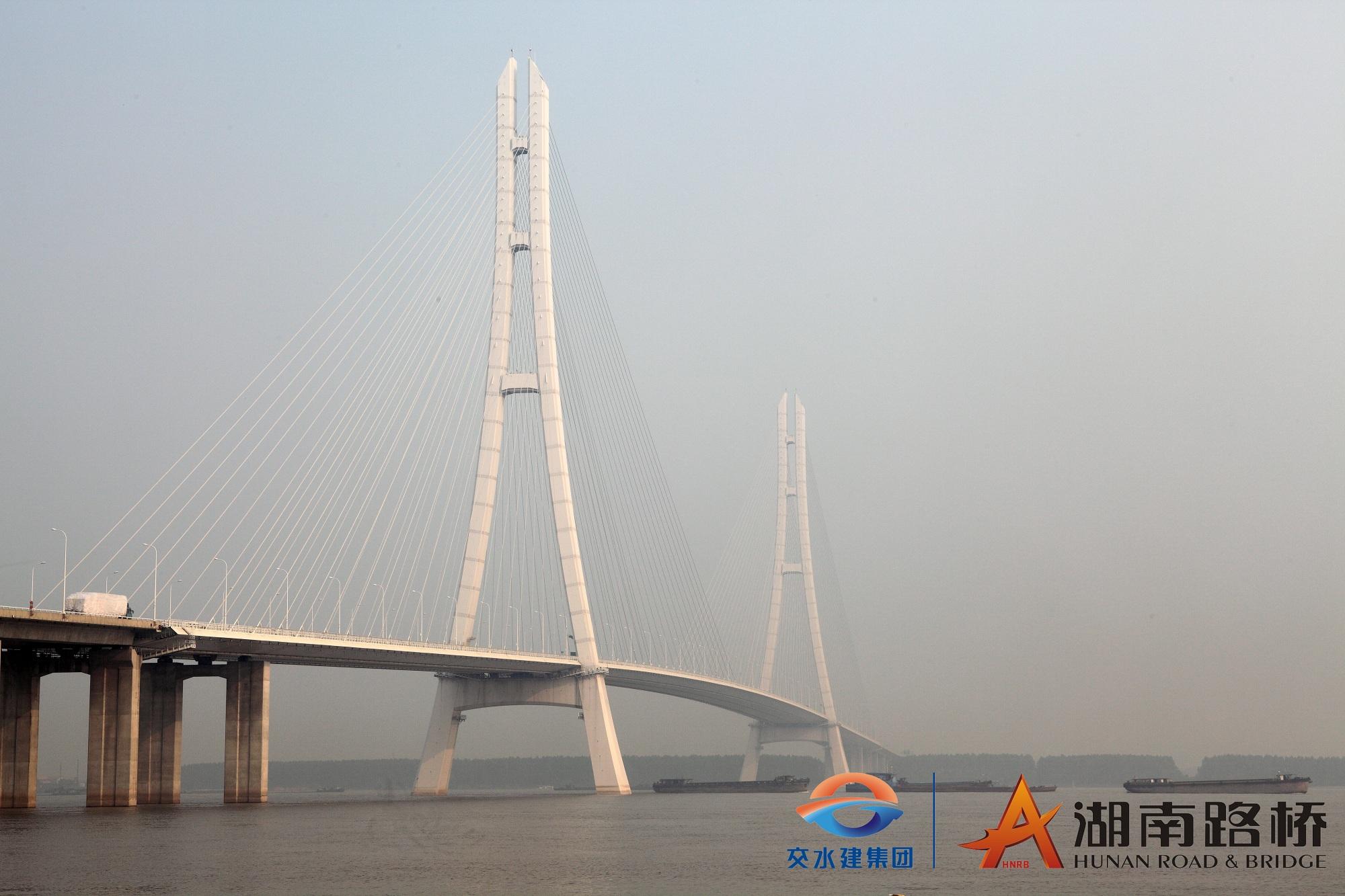 南京长江三桥 经典工程_logo.jpg
